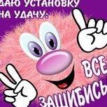 Валерий088