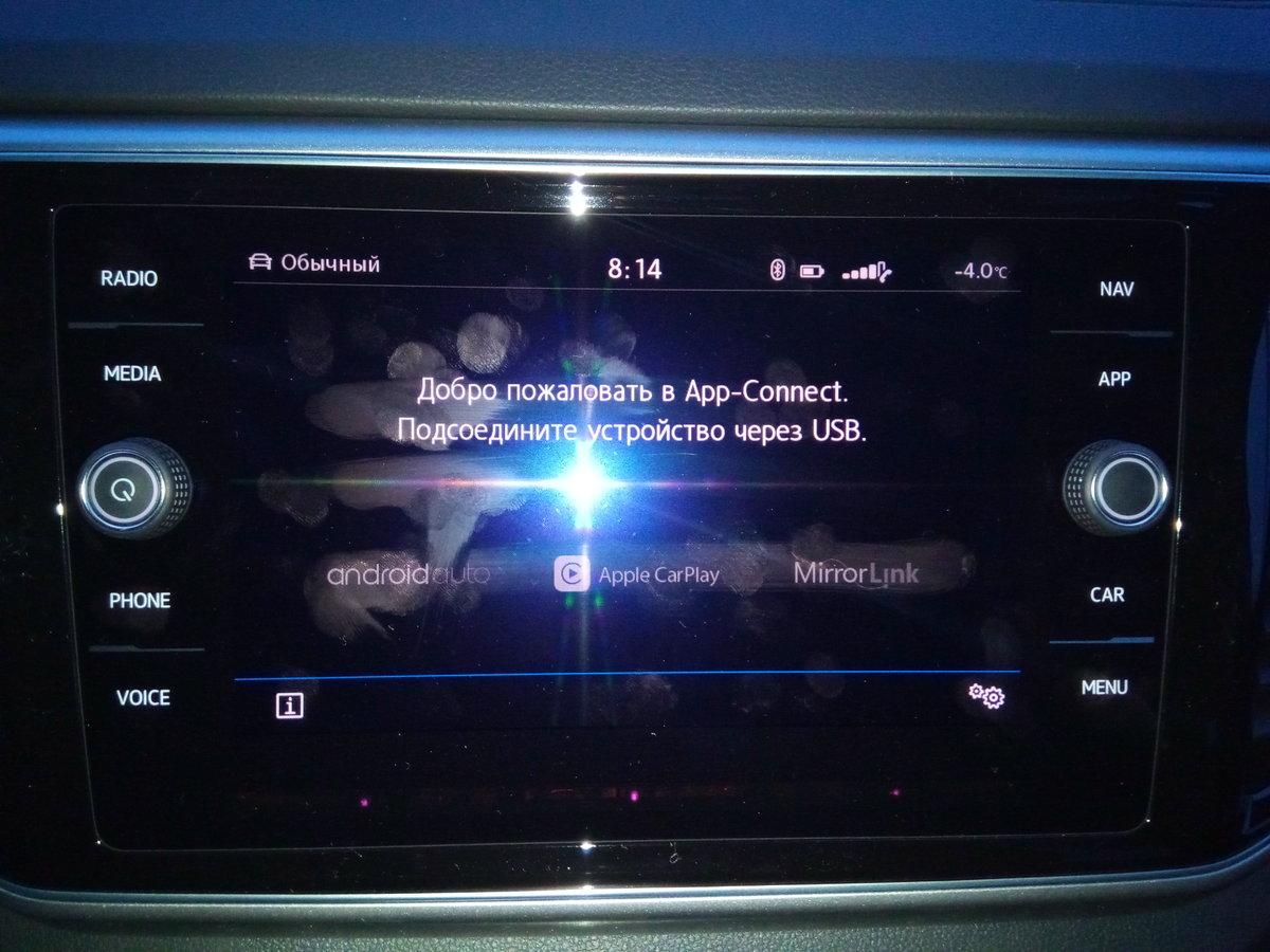 Android auto и Mirrorlink - Страница 2 - Мультимедиа