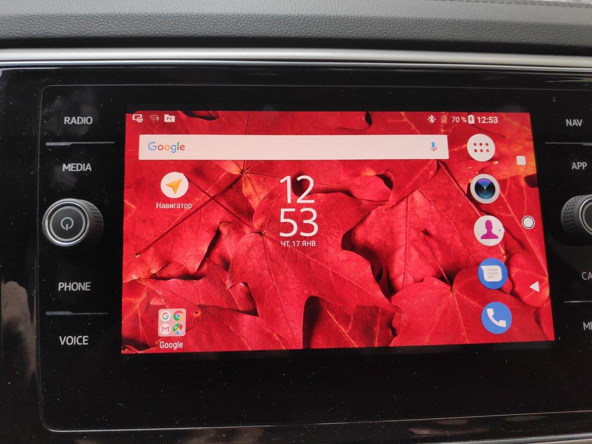 Android auto и Mirrorlink на Volkswagen Teramont
