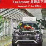 С конвейера сошел первый VW Teramont